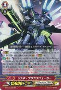 G-BT10-020