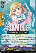 G-CB01-011-RR (Sample)