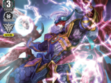 Card Gallery:Dragonic Vanquisher (V Series)