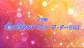 VES-IF-Episode5