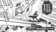 Blaster Blade (Manga4)