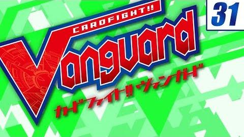 Sub Image 31 Cardfight!! Vanguard Official Animation - The Backstage Boss