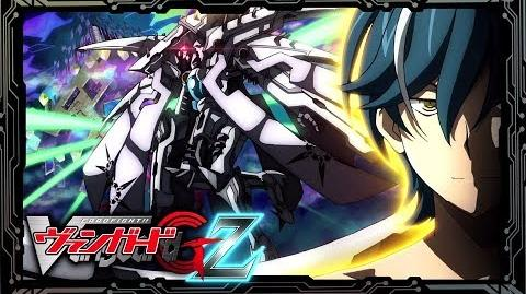 Sub TURN 20 Cardfight!! Vanguard G Z Official Animation - Dragon Deity of Destruction, Gyze