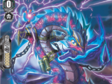 Stealth Dragon, Adoba Spike