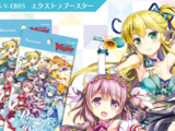 V Extra Booster 05: Primary Melody