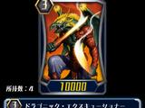 Dragonic Executioner (ZERO)