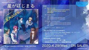 【試聴動画】Argonavis「星がはじまる」 (4 29発売)