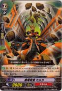 Demonic Dragon War Ogre, Carla R