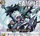 Blue Storm Supreme Dragon, Lordly Maelstrom