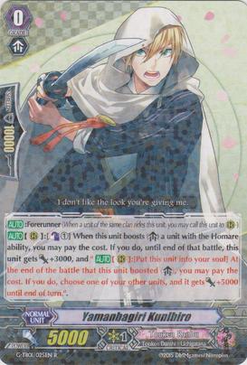 G-TB01-025EN-R