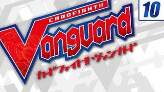 Sub Dimension 10 Cardfight!! Vanguard Official Animation - Stand Up!! Vanguard Koshien!!