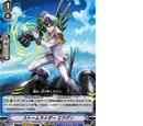 Storm Rider, Eugen (V Series)