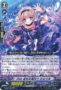 G-CB07-022B