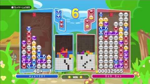 Puyo Puyo Tetris The Miracle Comeback