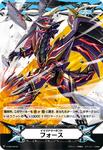 V-GM-0113 (Sample)