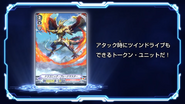 CV-V-EpisodeEndcard-Dragonic Blademaster-4