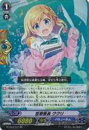 G-CB01-011