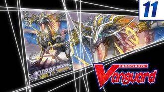 Sub Remind 11 Cardfight!! Vanguard Shinemon Arc - Shin, Shin, Shinemon?