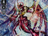 Transcendence Dragon, Dragonic Nouvelle Vague (V Series)