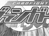 Cardfight!! Vanguard Manga