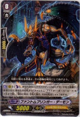 Phantom Bringer Demon