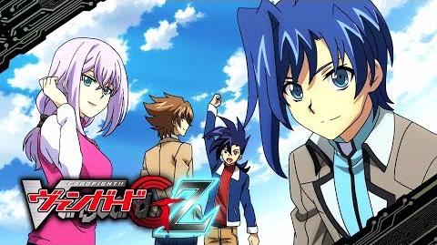 Sub TURN 10 Cardfight!! Vanguard G Z Official Animation - The Man's Finishing Hold