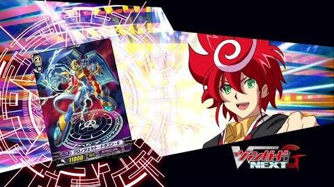 Sub TURN 52 Cardfight!! Vanguard G NEXT Official Animation - Return