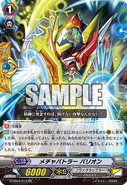 G-EB03-013-RR (Sample)