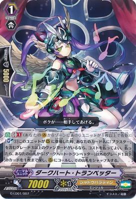 G-LD01-007
