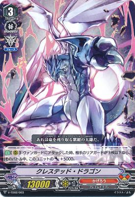V-TD02-003