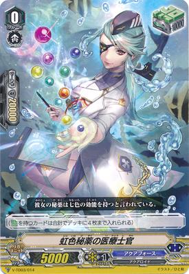 V-TD03-014
