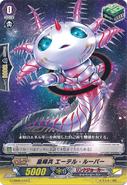G-CB06-042