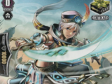 Painful Blow Knight, Gurgitus