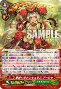 PR-0496 (Sample)