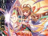 Administrator of Hope, Pandora