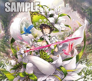 White Lily Musketeer, Cecilia (V Series)
