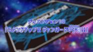 CV-VD-Episode10