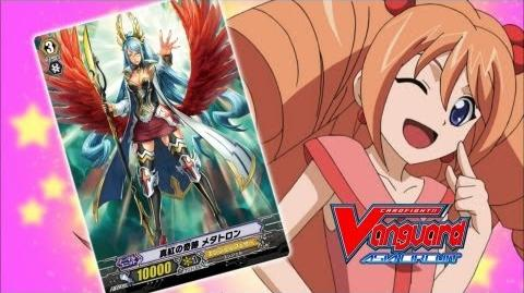 Episode 93 Cardfight!! Vanguard Official Animation