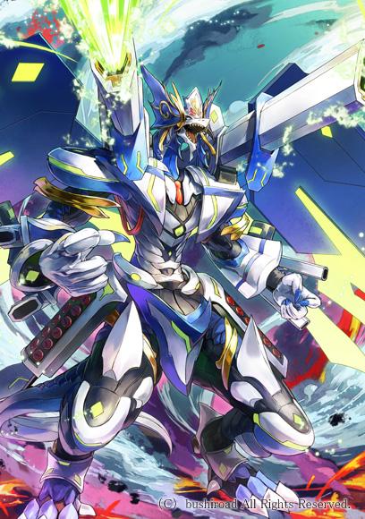 Blue_Wave_Dragon%2C_Tetra-drive_Dragon_%