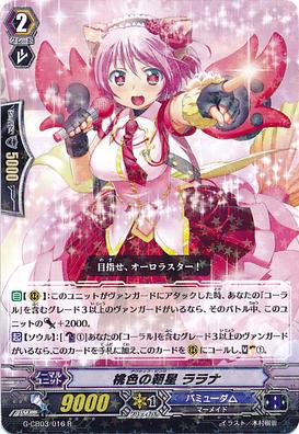 G-CB03-016-R