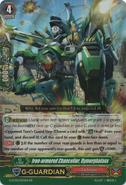 G-FC03-033EN-RR
