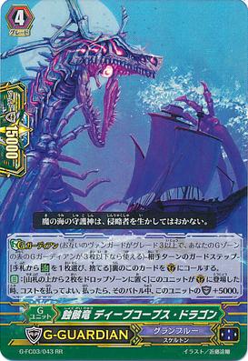 G-FC03-043-RR