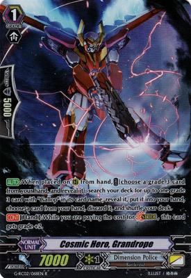 G-RC02-068EN-R
