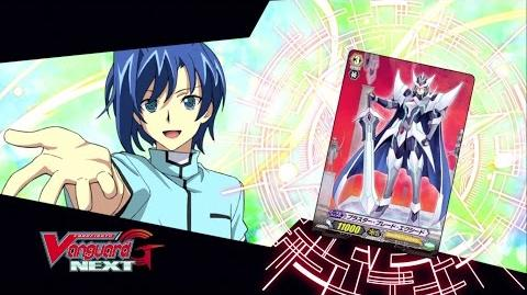 TURN 26 Cardfight!! Vanguard G NEXT Official Animation - Return of the Vanguard!