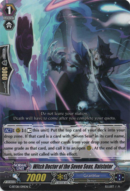 witch doctor of the seven seas raistutor cardfight vanguard