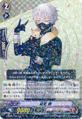 G-TB02-022