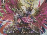 Rikudo Stealth Rogue, Atagolord