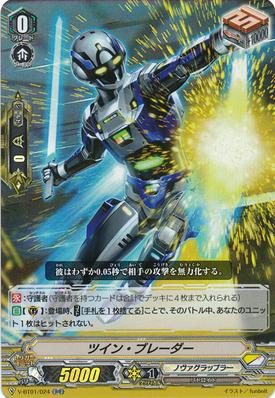 V-BT01-024-RR