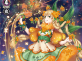 Entrancing Flower Princess, Sandrine