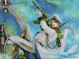 Dragon Rider, Dinos